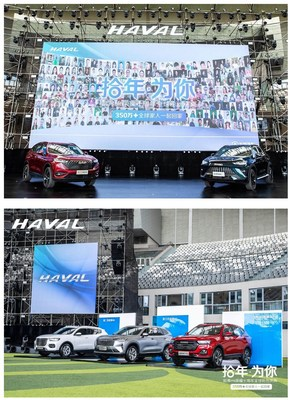 The ceremony of the 10th anniversary of GWM's HAVAL H6 for global enthusiasts